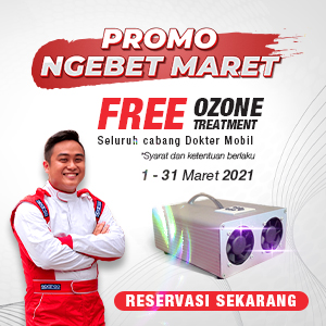 side-banner-ozone